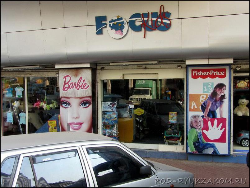 Детские магазины в Северном Гоа