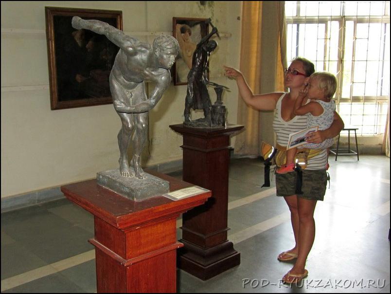 Краеведческий музей Гоа