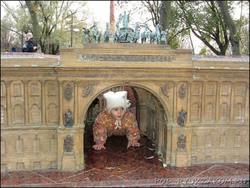 Миниатюры в Александровском парке