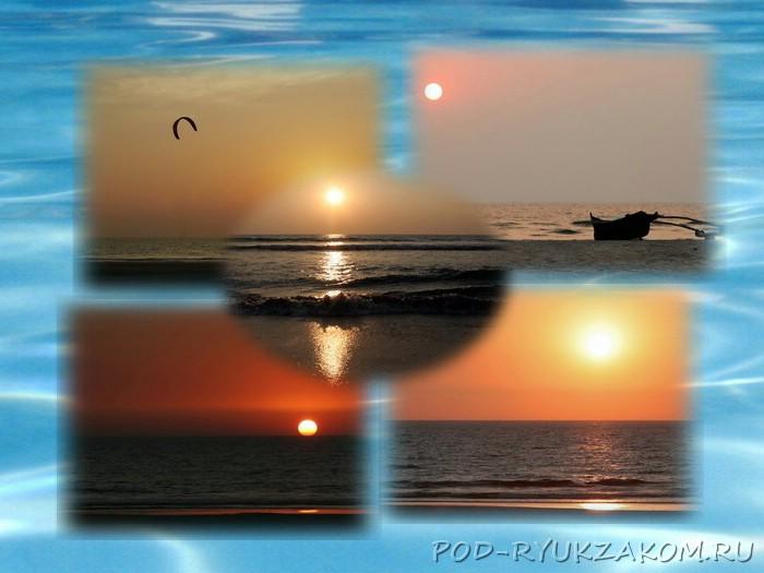 sunset в Гоа