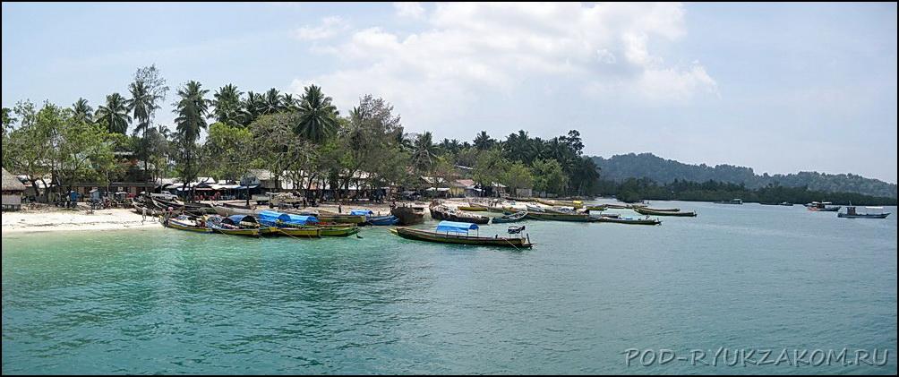 Порт на острове Хавлок