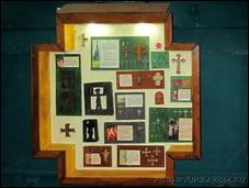 Музей Креста в Гоа
