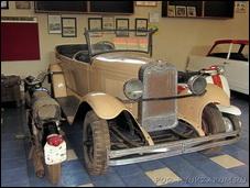 Музей ретро-автомобилей в Гоа Ashvek Vintage World
