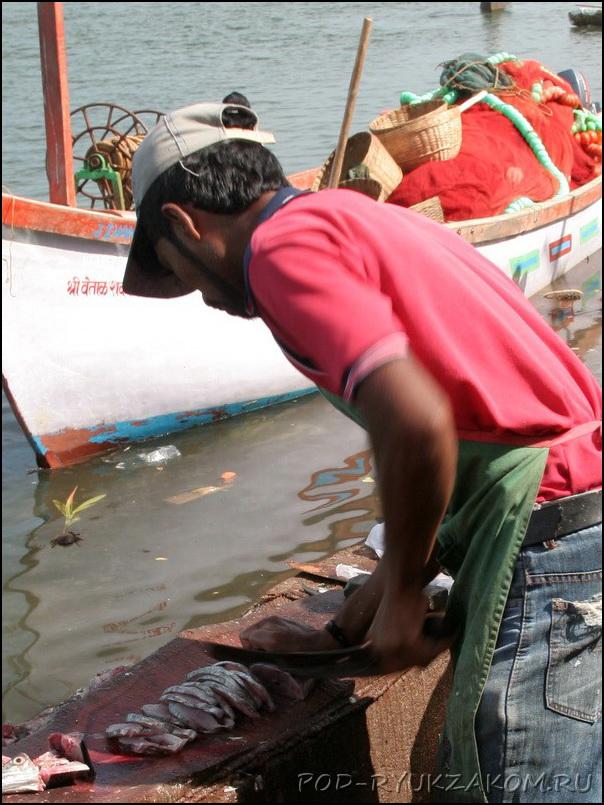Fishmarket в Гоа