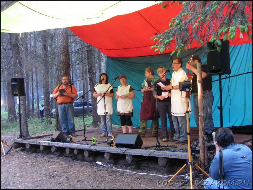 Группа Апельсины Калужского куста